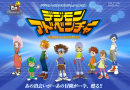 Digimon Adventure 2013 para PSP